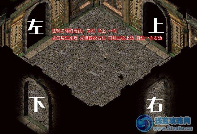 【游戏攻略】祖玛之家